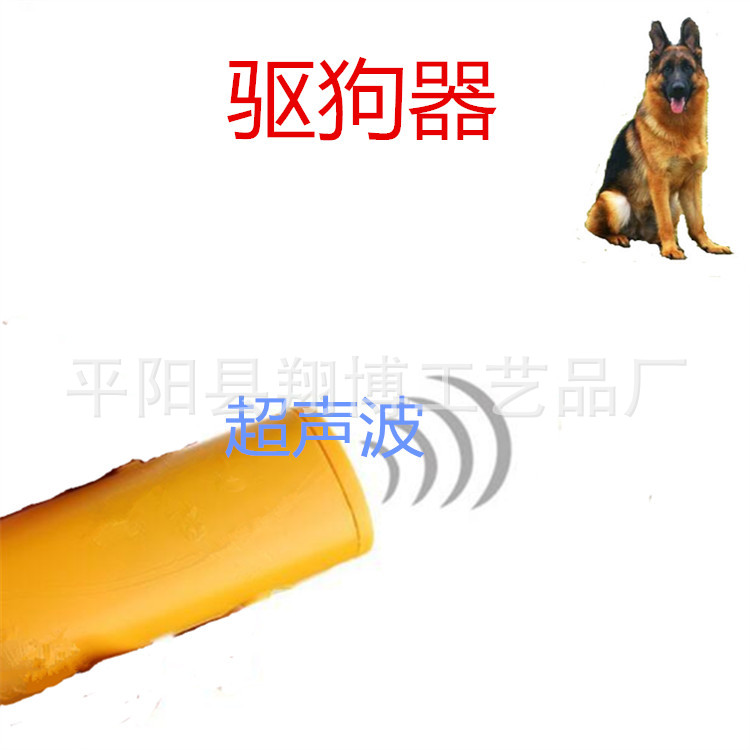 Electronic Ultrasonic Dog Dispeller Dog Trainer Barking Dog Maker Zhi Fei Qi Double Headed LED Flashlight Dog Repeller