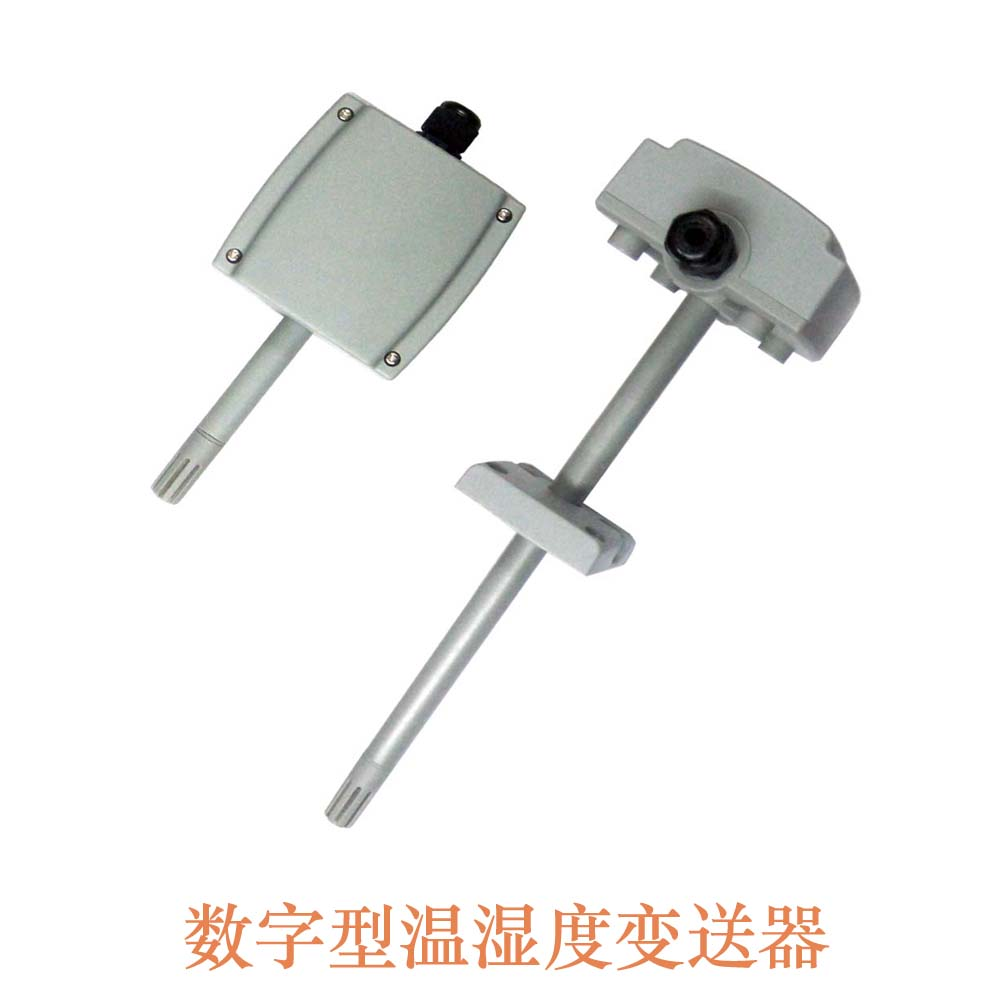 Temperature And Humidity Transmitter Ducted Pipe Installation Engineering Digital Sensor 0-10V Output