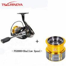 Metal FS2000 Reel Spinning