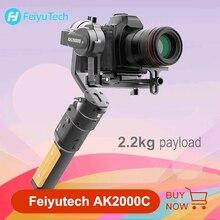 Feiyutech oficial ak2000c dslr estabilizador 3 eixos câmera cardan estabilizador dobrável placa de liberação para canon sony panasonic nikon
