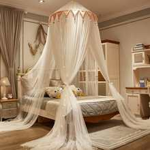 Adult Baby Bed Canopy Curtain Around Dome Mosquito Net Crib Netting Hanging Tent for Adult Children Baby Room Decoration