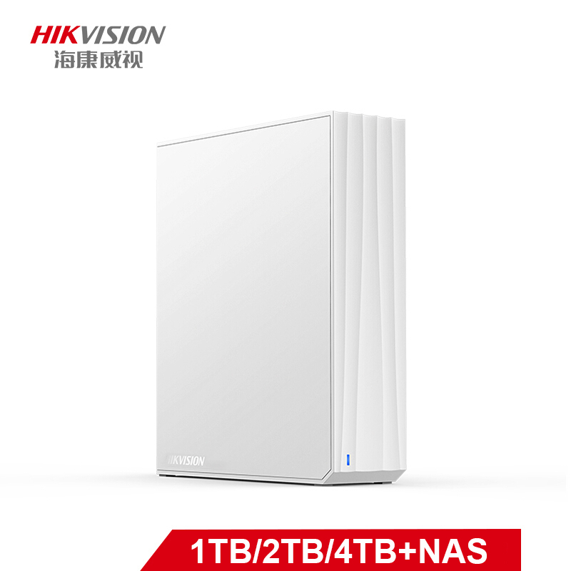HIKVISON NAS Network-Cloud-Storage Mobile-Network H101 Smart USB USB2.0 Remotely include 1TB/2TB/4TB HDD 1