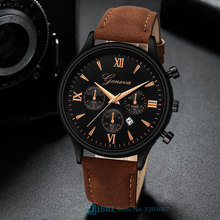 Black Wrist Watch Men Watches Business Fashion Style New Wristwatch PU Leather Male Quartz Watch For Men Clock Hours Hodinky