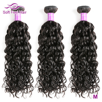 Soft Feel Hair 1/3/4 Pcs Water Wave Bundles Brazilian Hair Weave Bundles 100 Human Hair Extensions Remy Hair Weave 10 28 Inches