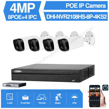Dahua 4MP 8+4 Security CCTV Camera Kits Original NVR NVR2108HS-8P-4KS2 IP Camera IPC-HFW4431R-Z Motor Zoom Surveillance System