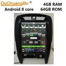 Ouchuangbo 12,1 pulgadas estilo tesla coche gps cinta recoder para gran pared GMW Hover H3 X270 2005-2009 con 4 + 64 8 núcleos android 8,1