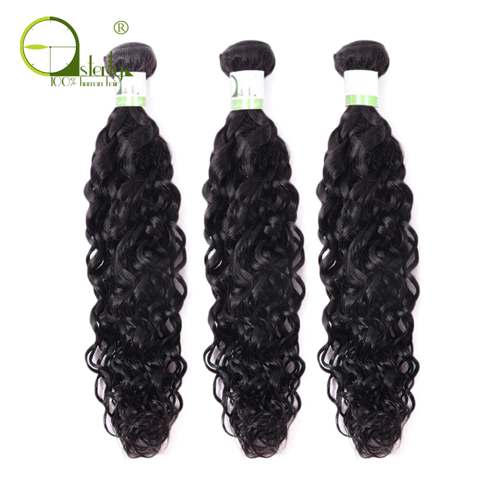 H3135bf6fe5d04e608bc7a800e7fe843bR Sterly Water Wave Bundles With Frontal Closure 13x4 Lace Frontal With Bundles Remy Brazilian Hair Weave Bundles