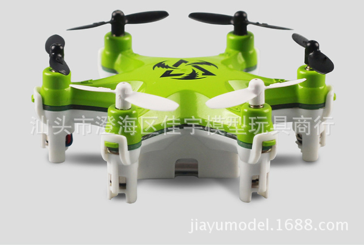 Feiyu Fy805 Minimum Six-Axis Mini Aircraft Pocket Elf Mini Six-Axis Extra Small Mini Unmanned Aerial Vehicle