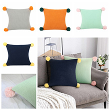 New Acrylic Knitted Pillowcase Nordic Simple Fur Ball Tassel Cushion Pillowcase Solid Color Woolen Cushion Home Soft Decoration