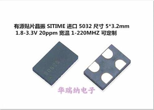 5pcs 100% New And Orginal SITIME Active SMD Crystal 5032 24M 24MHZ 24.000MHZ Wide Temperature Industrial Grade Import