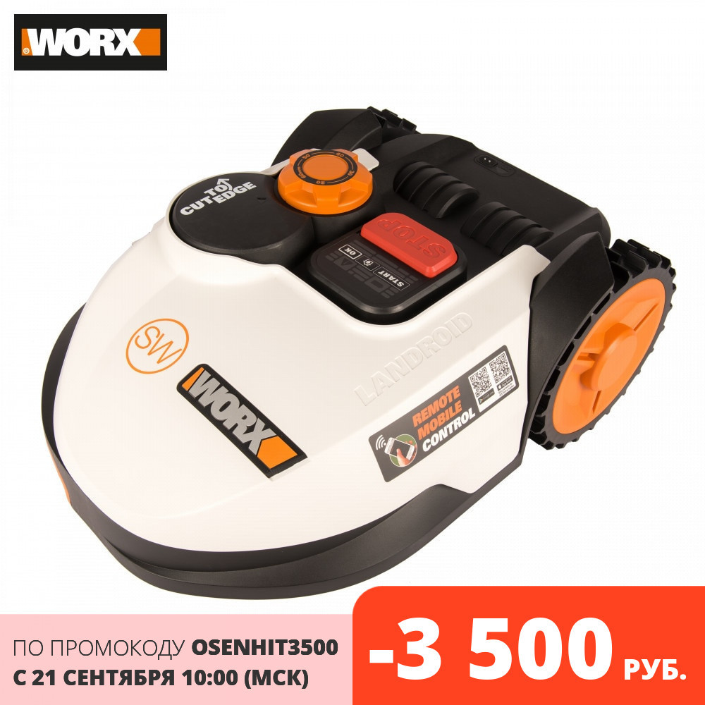 robots-tondeuses-worx-wr100si-outils-outil-de-jardin-puissance-robotique-automatique-tonte-d'herbe-tondeuses-a-gazon-tondeuse-a-gazon-robots-electro-rechargeable-pour-pelouses-integre-wi-fi-capteur-de-levage-capteurs-fonctions-landroid-s