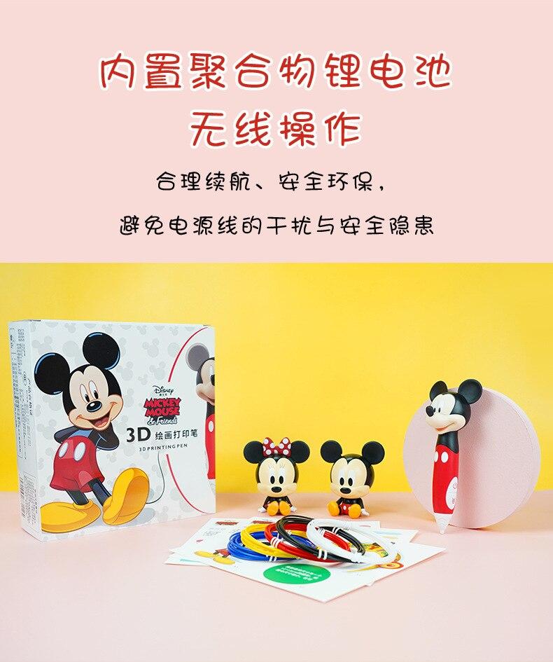 Disney 3d impressão caneta criação desenho das