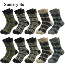 10 Pairs/Lot Wool Socks Men Crew Casual Winter Warm Cashmere Comfortable Bohemian Sock Male Gift for Husband Father Wholesale