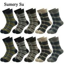 Chaussettes en laine pour hommes, équipage décontracté, chaussettes dhiver, en cachemire, chaudes et confortables, chaussettes bohème, cadeaux pour mari et père, vente en gros, 10 paires/lot
