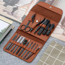 YBLNTEK 16PCS Manicure Set Nail Cuticle Pusher Remover Clipper Scissor Nipper Tweezer Picker Pedicure Art Tools Kit Case