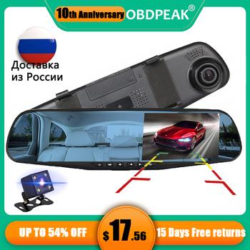 4 3 cal 1080P naklejka na samochodowe lusterko wsteczne wideorejestrator samochodowy full HD 1080p samochodowy rejestrator wideo kamera samochodowa lustrzanym odbiciem podwójny obiektyw kamera na deskę rozdzielczą tanie i dobre opinie OBDPEAK Novatek Klasa 10 Connect With Charger Work 170 ° Samochód dvr 1920x1080 NONE G-sensor Detekcja ruchu Cykl nagrywania