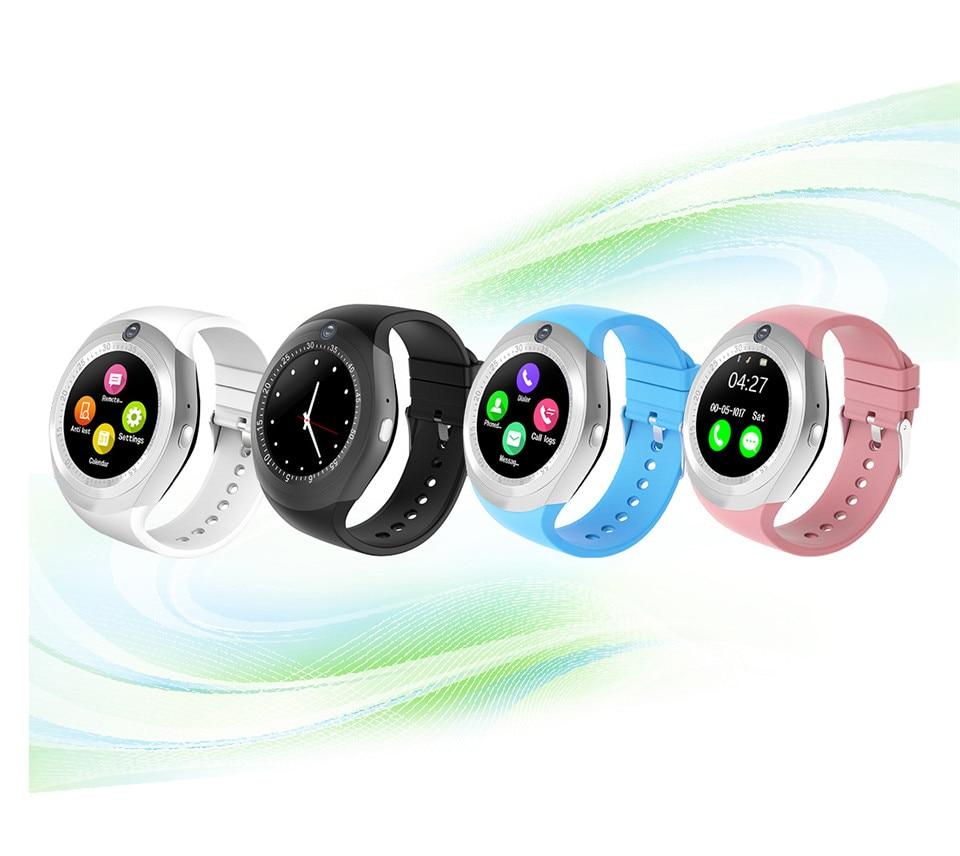 watch18