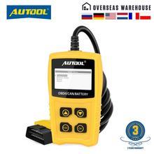 AUTOOL CS330 OBD2 Scanner Code Reader Scan OBDII Car Diagnostic Tool 12V Battery Tester Multilanguage OBD 2 Scanners