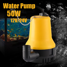 50W 4500L/H 5m DC 12V/24V Submersible Bilge Water Pump Brushless Motor Home Agricultural Irrigation Fountain Fish Pond