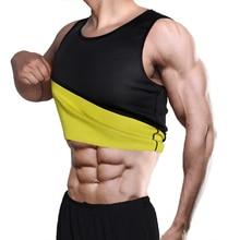 Пояс для похудения живота мужской жилет для похудения формирователь тела неопрен сжигание жира на животе Корректирующее белье талии Пот корсет Вес Горячий