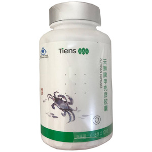 Image 1 - TIENS 2bottles Tien Chitosan production in 2020