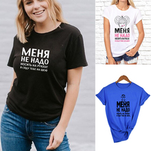 Graphic T Shirts for Women with Russian Inscriptions Harajuk