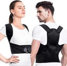 Korektor postawy powrót i ramię wsparcie postawy orteza regulowana orteza wsparcie kręgosłupa na plecy szyja ulga w bólu