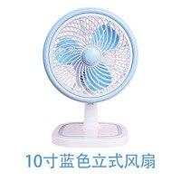 Nuevo estilo USB pequeño ventilador eléctrico portátil Wind Kcal ventilador de ventilación ventilador de escritorio creativo escritorio Oficina silencio|fanáticos| |  -