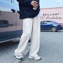 Summer Solid Color Casual Pants Men's Korean Fashion Loose Drape Straight-leg Pants Men Harajuku Streetwear Wide-leg Pants Men