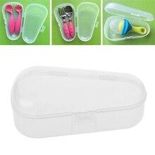 Детская зубная щетка ножницы Прорезыватель Соска-пустышка чехол для путешествий держатель коробки