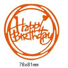 Happy Birthday Metal Cutting Dies for Scrapbooking