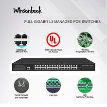 24 port Gigabit Switch POE Ethernet Switch Managed Switch POE 48V 4 Gigabit SFP สล็อต IGMP VLAN Managed poE Switch