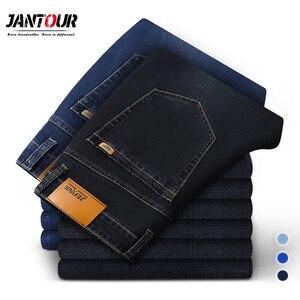 Image 1 - 2020 新綿ジーンズ男性高品質の有名なブランドのデニムパンツソフトメンズパンツ冬厚いジーンズファッションビッグsize40 42 44 46