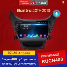 Junsun – lecteur vidéo multimédia V1, Android 10.0 AI, commande vocale, DSP, 4G, GPS, dvd, pour voiture Hyundai Elantra Avante (2011 – 2013)