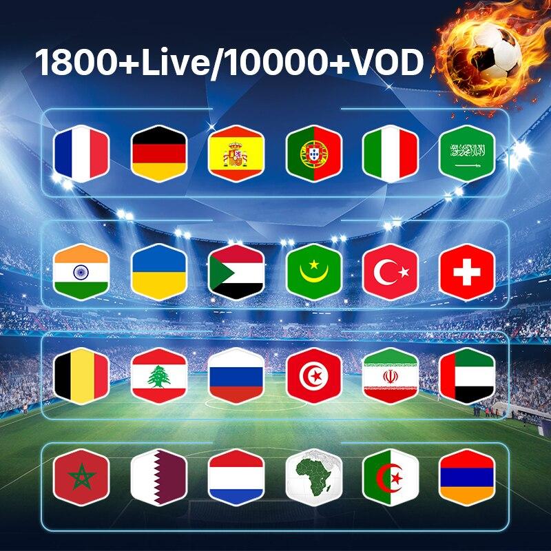 IPTV France Germany Arabic Belgium Spain IPTV Subscription M3U IPTV Netherlands Italy Africa Qatar Algeria French IP TV Code