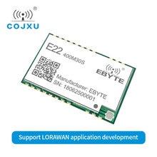 Cojxu e22 400m30s Новый lora sx1268 sx1262 433 МГц беспроводной