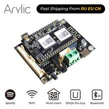 Up2Stream Mini V3 WiFi And Bluetooth 5.0 Audio Receiver Board Module With Spotify Airplay DLNA 24bit 192kHz FLAC Multiroom