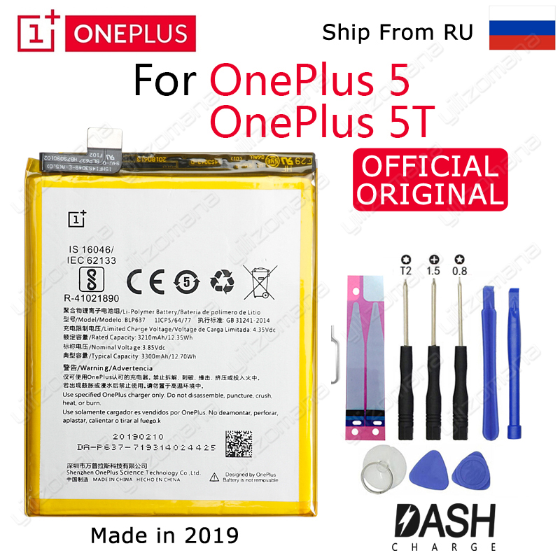 ONE PLUS Original Phone <font><b>Battery</b></font> BLP637 3210/3300mAh For <font><b>OnePlus</b></font> 5 / <font><b>5T</b></font> A5001 A5010 High Quality Replacement <font><b>Batteries</b></font> Free Tools image