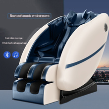 Massage Chair Home Multifunctional Luxury Space Cabin Bluetooth Music Electric Massage Chair