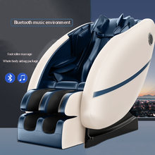 Massage Chair Home Multifunctional Luxury Space Cabin Bluetooth Music Electric Massage Chair(China)