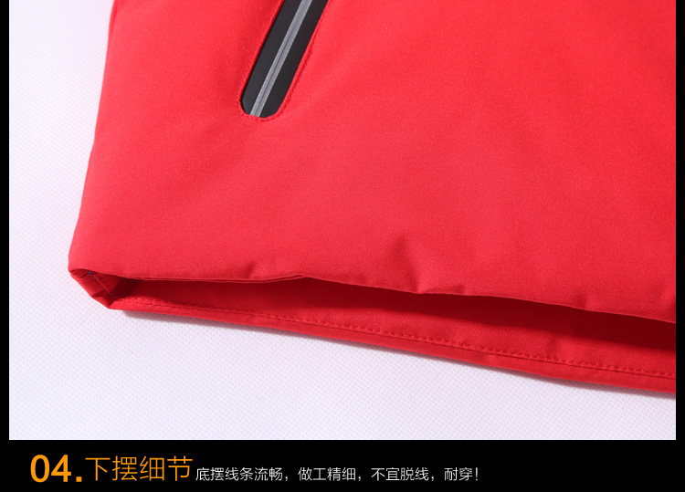 HO new 19 thickening down jacket young men brief paragraph clothes leisure in winter to keep warm 10