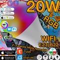 Wi-Fi, умный светильник накаливания с регулируемой яркостью светодиодный Alexa E27/B22 Освещение в помещении светильник ing теплый/холодный изменен...