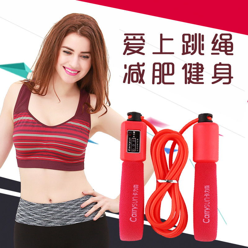 737373 Classic Adult's Skipping Rope Count Jump Rope Fitness Sports Exam For Both Men And Women Rubber Skipping Rope