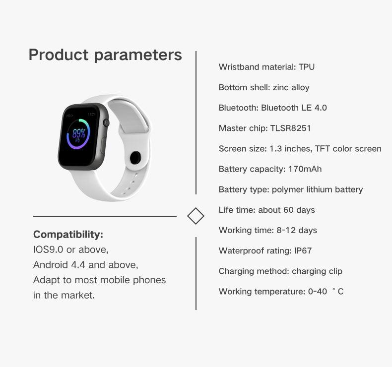 smart watch  (10)