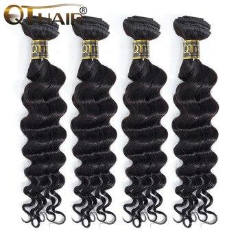 Qt produtos de cabelo solto profundo mais onda cabelo indiano tecer pacotes 4 pc/lote feixes de cabelo humano não remy extensões de cabelo