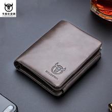 BULL CAPTAIN Brand Genuine Leather RFID Multi-usage Pocket Wallet Men's Cardholder Card Case Coin Bag Men Zipper Dollar Purse
