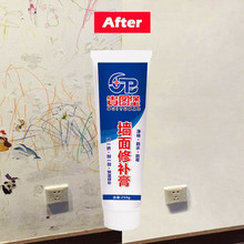 Волшебная белая латексная краска для ремонта стен крем для ремонта стен ремонт трещин мазь водонепроницаемый d90902