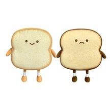 Подушка для хлеба ins чистая красная Милая мультяшная анимационная