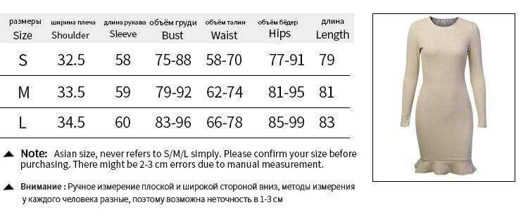 英文尺码表