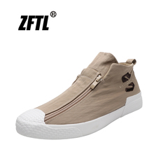 ZFTL New men casual shoes man canvas shoes trend youth lazy shoes autumn Stylish and breathable men sneakers male canvas  0126 men shoes summer autumn new men casual shoes breathable doug shoes british lazy teenagers